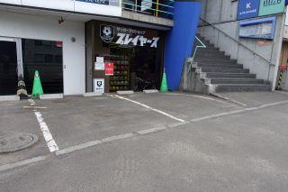 お車でも安心。店舗前に駐車場有、どうぞ安全運転でお越しください。のイメージ